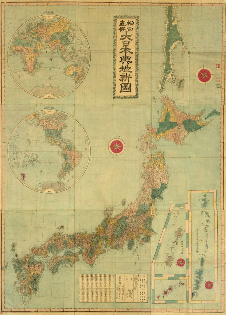 31 best old mapchizujapan images on pinterest antique maps antique japanese map of japan gumiabroncs Image collections