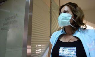 ΚΟΝΤΑ ΣΑΣ: Εισβολή της γρίπης από τα Βαλκάνια