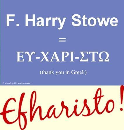 efharisto = thank you