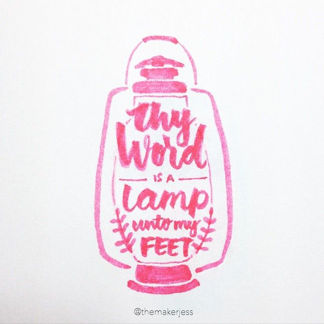 Sweet lettered illustration by Jesslyn Lai -- your word is a lamp to my feet Bible journaling.