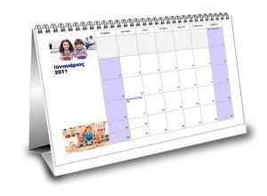 Desk Simplex series Calendar