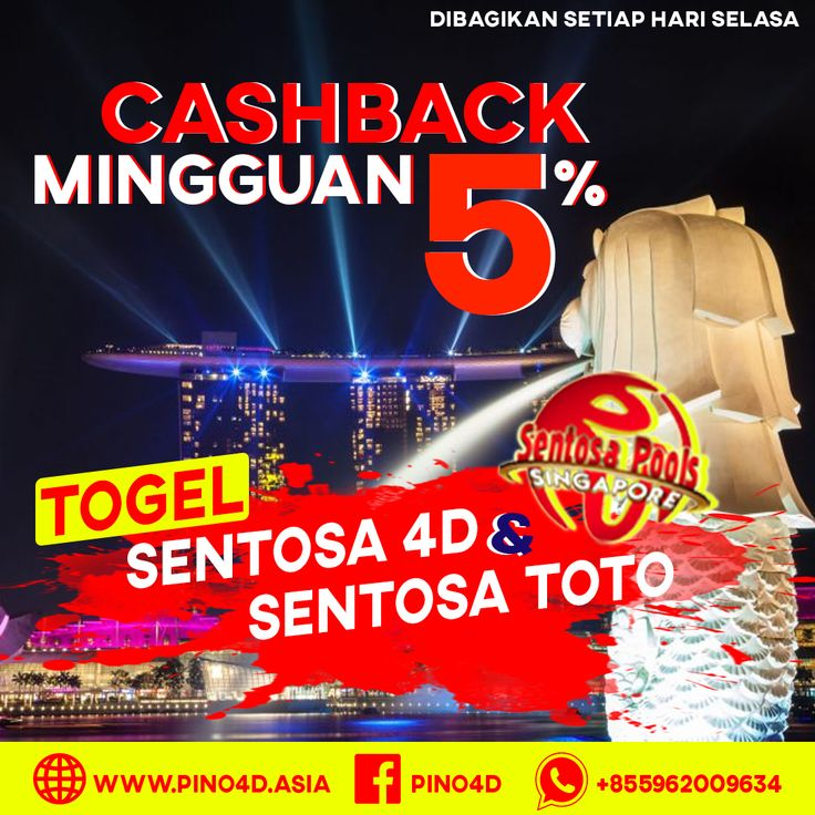 EVENT SPECIAL SENTOSA  in 2020 Online promotion