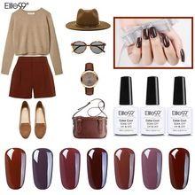 Elite99 10 мл Led uv гель для ногтей кофе коричневый Цвет серии uv гель ногти База Top Coat Soak Off ногтей гель голографические лак для ногтей(China (Mainland))