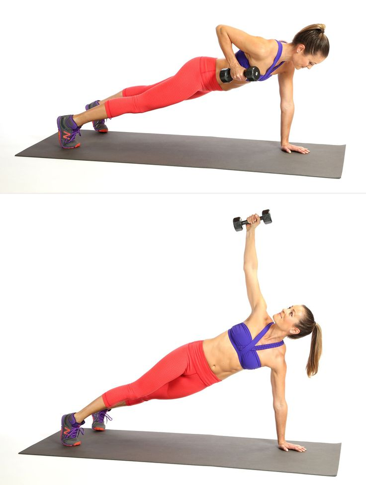 Plank Row and Rotate