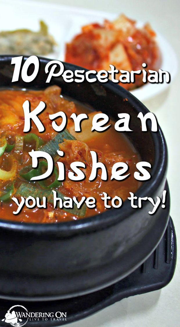 Korean food is spicy, healthy and delicious. Everyone knows about Korean BBQ and the famous spicy fried chicken, but what about the less meat oriented dishes? Here are our 10 favourite Korean dishes for fish-eating vegetarians after 3 and a half years living in Korea. Get your chopsticks out!
