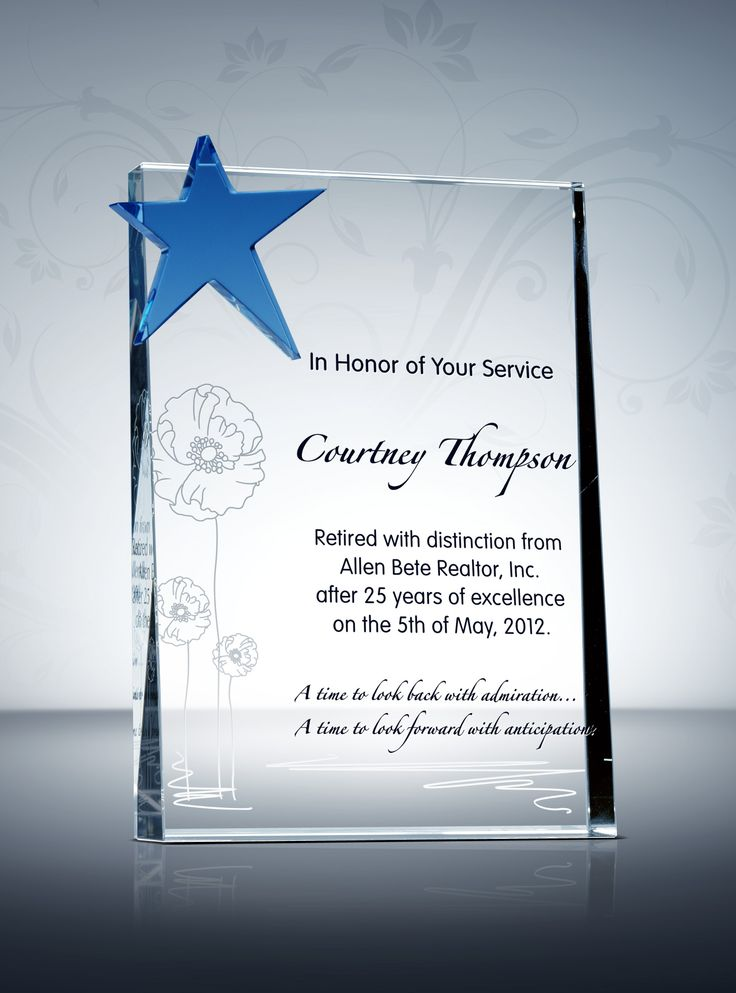 Star Retirement Gift | Retirement Plaques & Awards ...