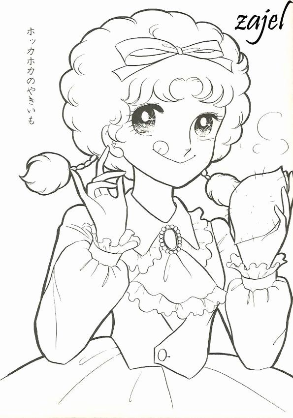Anime anime evil colouring pages adult coloring pinterest mad ... | 850x595