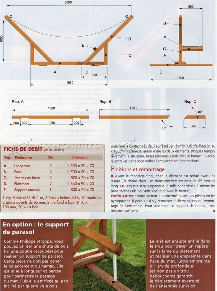 #2490 Hammock Stand Plans - Outdoor Furniture Plans Outdoor Plans