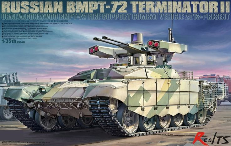 41.50$  Watch here - http://ali6my.shopchina.info/go.php?t=32749312236 - RealTS Tiger Model #4611 1/35 Russian BMPT-72 Terminator II  #buyonlinewebsite