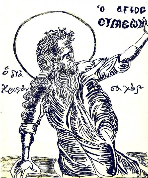 Agios Symeon - Saint Simeon the fool for Chris