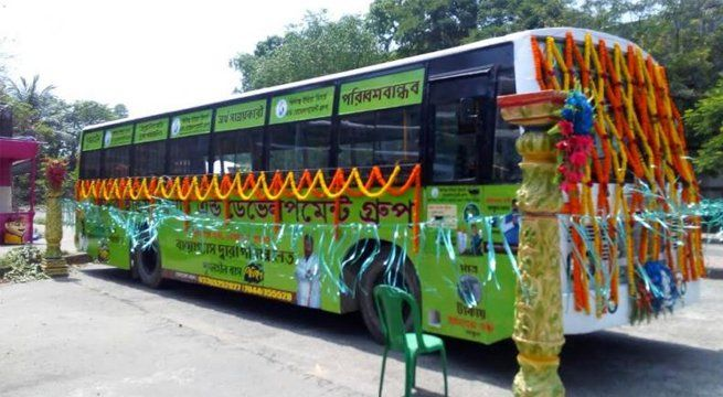 Kolkata: A Kolkata-based company has designed a bus that will run on biogas produced from cow dung. The first bus was flagged off on Saturday and will run between Ultadanga in the north and Garia in the south in Kolkata. At just Re 1 for the 17.5 km stretch, the bus will be the cheapest mode of...