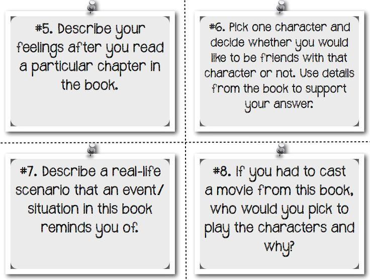 4 options of rich questions that an educator can pose to the class as an oral discussion or written task to engage students to think on a deeper level and connect to real-life experiences.