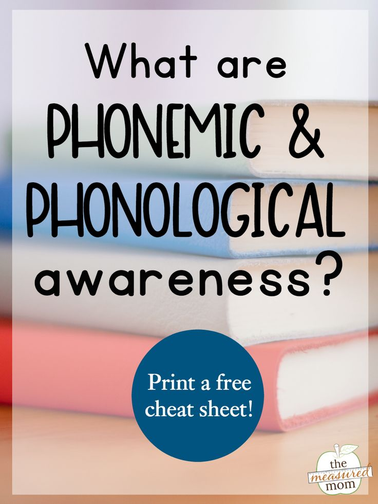 What is phonological awareness? Get a free printable with ways to develop this important skill!