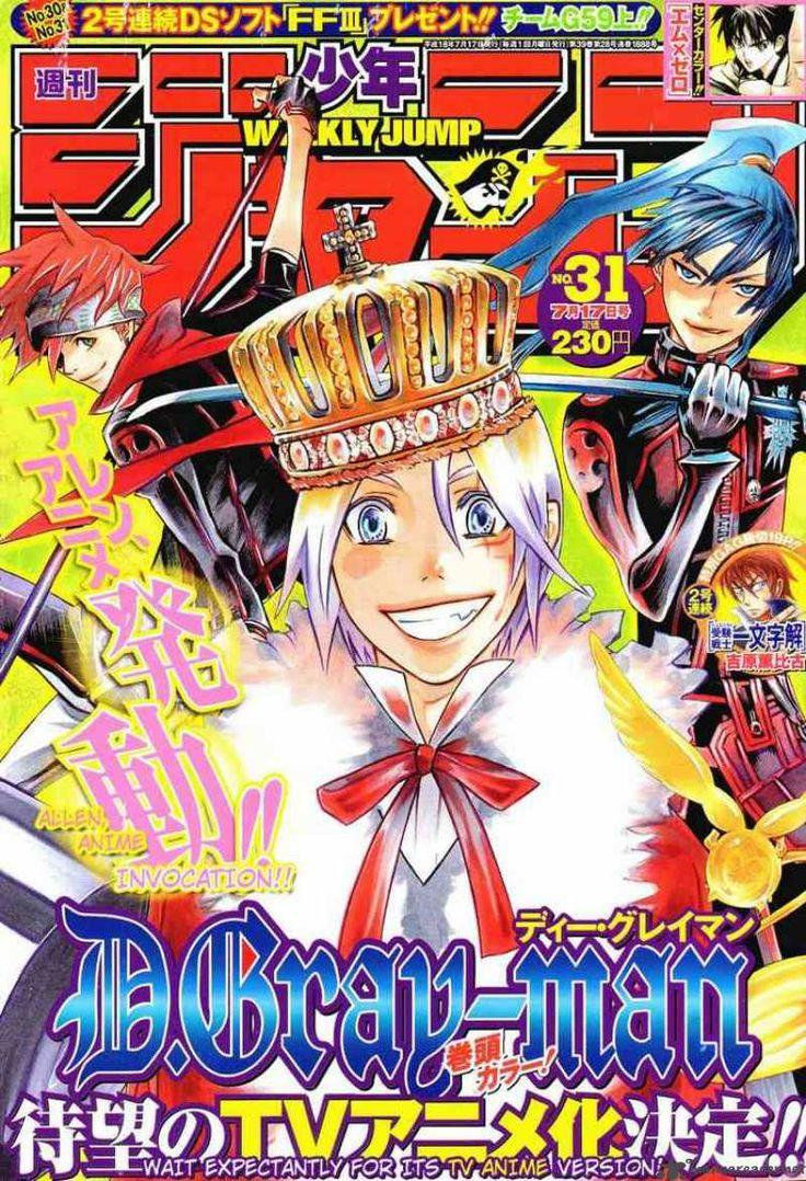 Naruto, Volume 1 by Kishimoto Masashi (English) Paperback Book