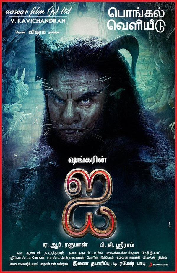 hd hindi songs 1080p blu-ray tamil movies