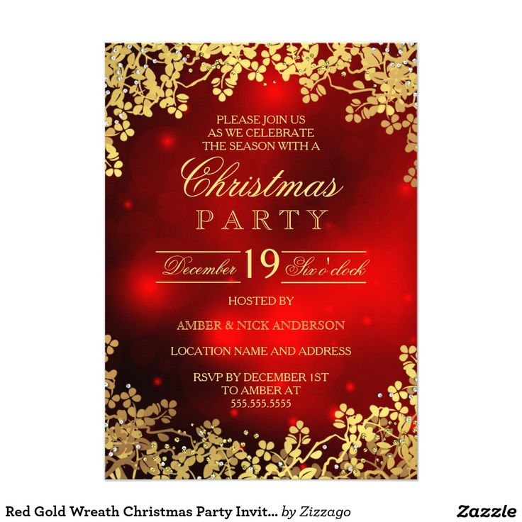 Red Gold Wreath Christmas Party Invitation