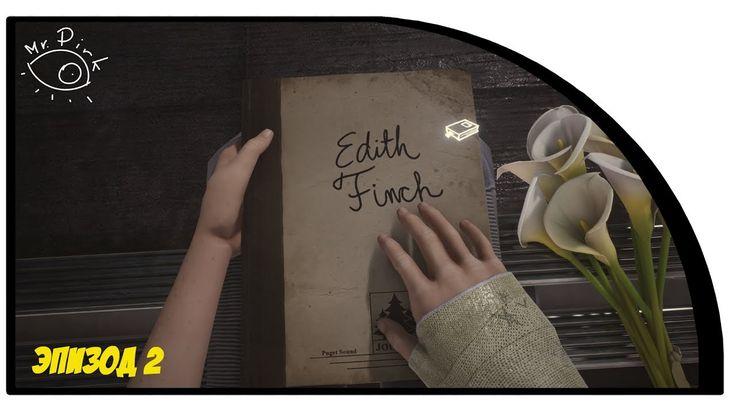 What Remains of Edith Finch. Тайны, интриги, расследования (PC 1080p 60f...