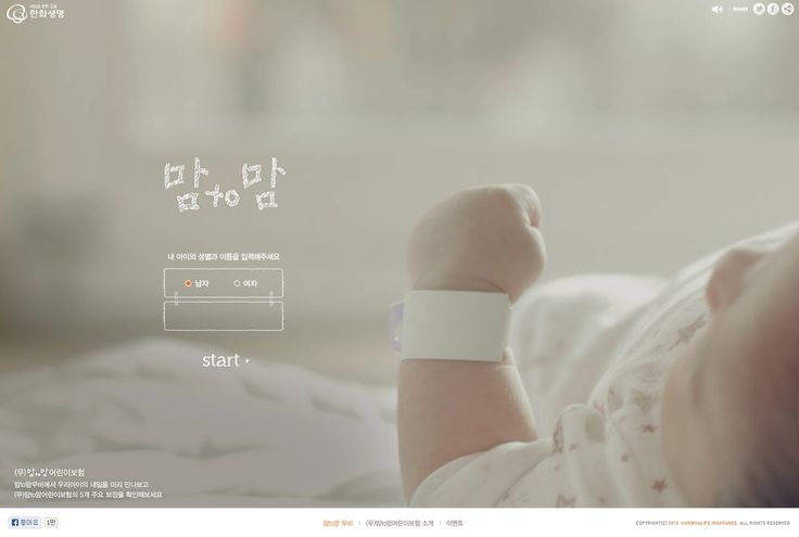 DCafeIn Website - Hanwha Life Mom to Mom