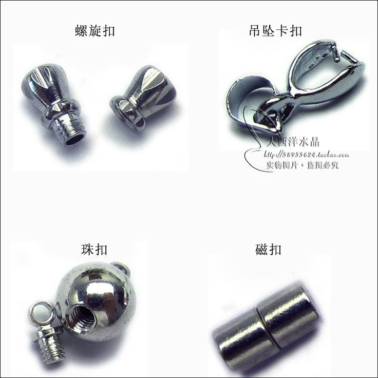 Jewelry clasps - BuyWithAgents