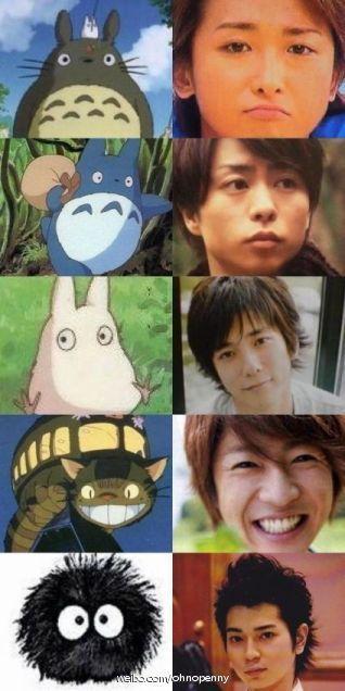 Totoro and Arashi...oh my........................................