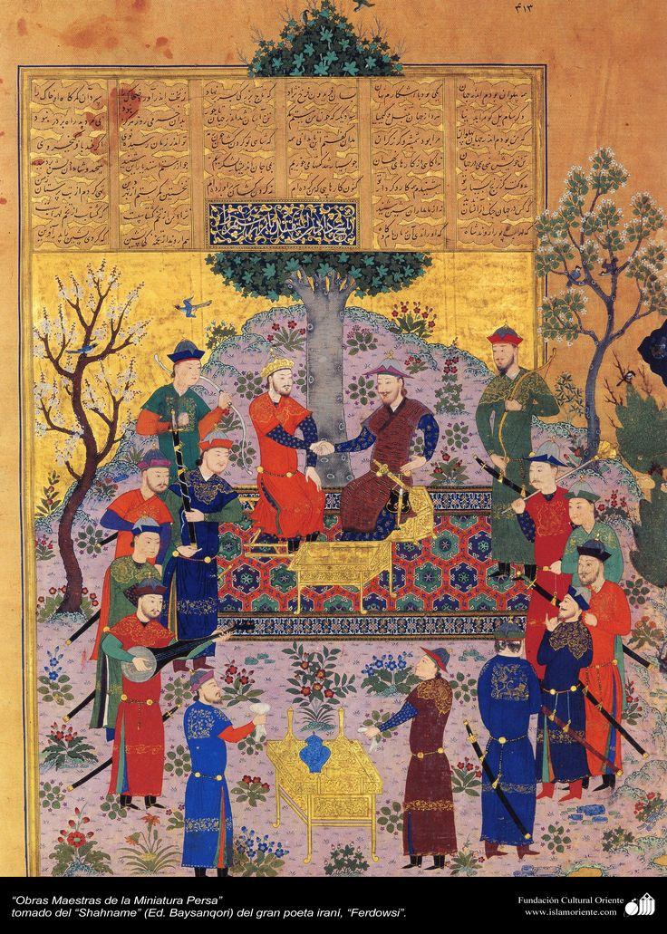 "Persian Miniature from ""Shahname de Ferdowsi"" (Ed. Baysanqori)"