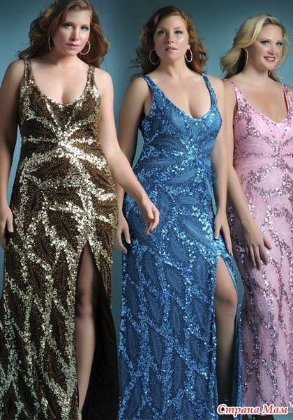 вязаное вечернее платье - Поиск в Google