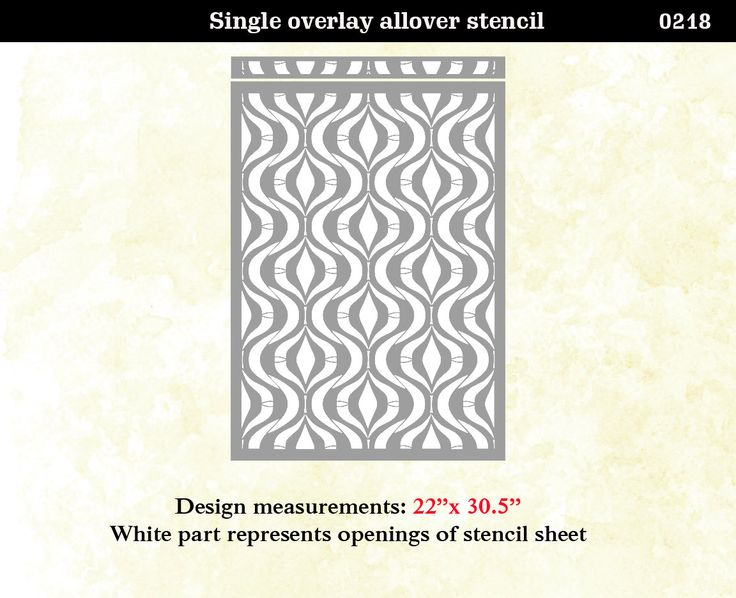 Wall Stencil Lattice Trellis Allover Pattern Wall от OMGstencils