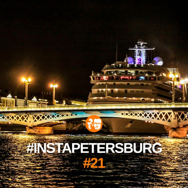 Sankt Petersburg: Petersburg nocą