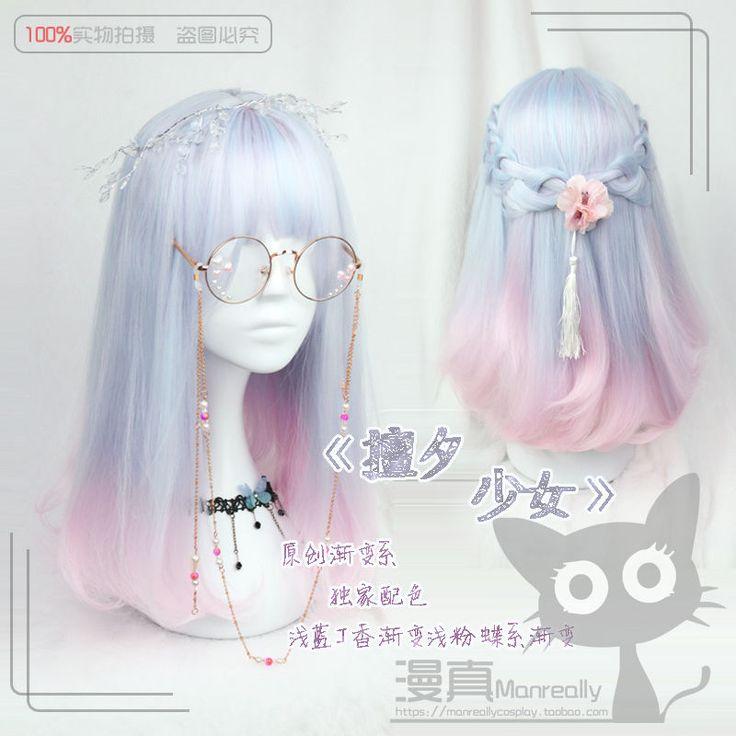 Japanese Sweet Lolita Harajuku Cute Pink+Blue Gradient Cosplay Daily Wig  Kawaii - Best 25+ Kawaii Hairstyles Ideas On Pinterest Kawaii Definition