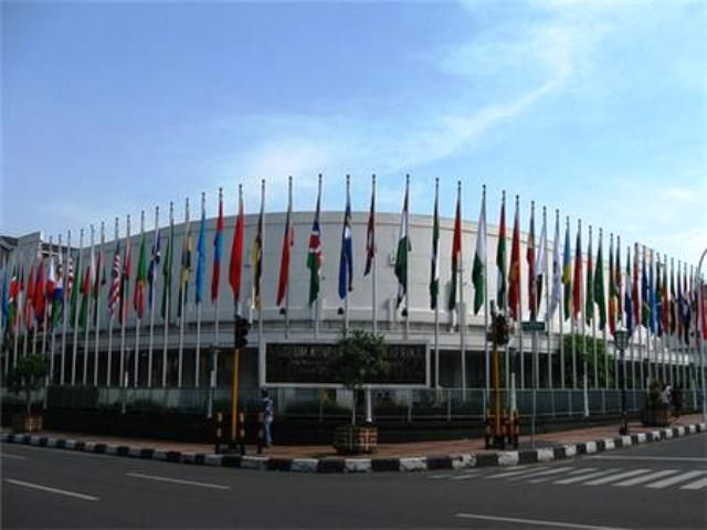 Museum Konferensi Asia Afrika - Jl. Asia Afrika