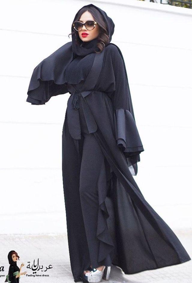 عائشة عياش