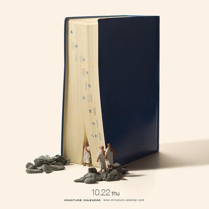 ". 10.22 thu ""Waterfall of knowledge"" by tanaka_tatsuya"