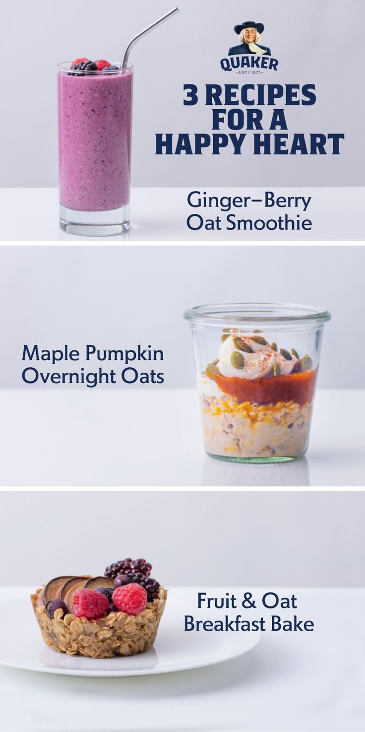 Always think before you eat. Simple recipes made with delicious whole grain Quaker® Oats can be a great part of your heart-healthy diet. Click the pin for more Oats recipes like Ginger-Berry Oat Smoothie, Maple Pumpkin Overnight Oats, or Fruit & Oat Breakfast Bake!