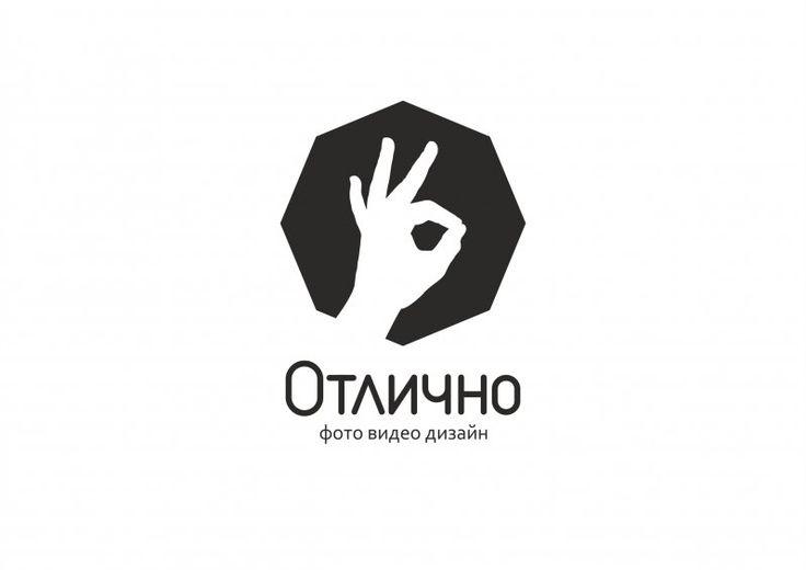 фотостудия русская логотип медведь затвор переработки