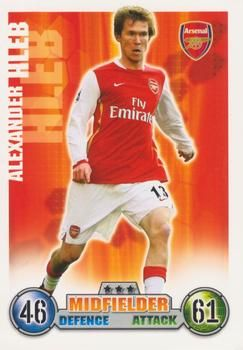 2007-08 Topps Premier League Match Attax #8 Alexander Hleb Front