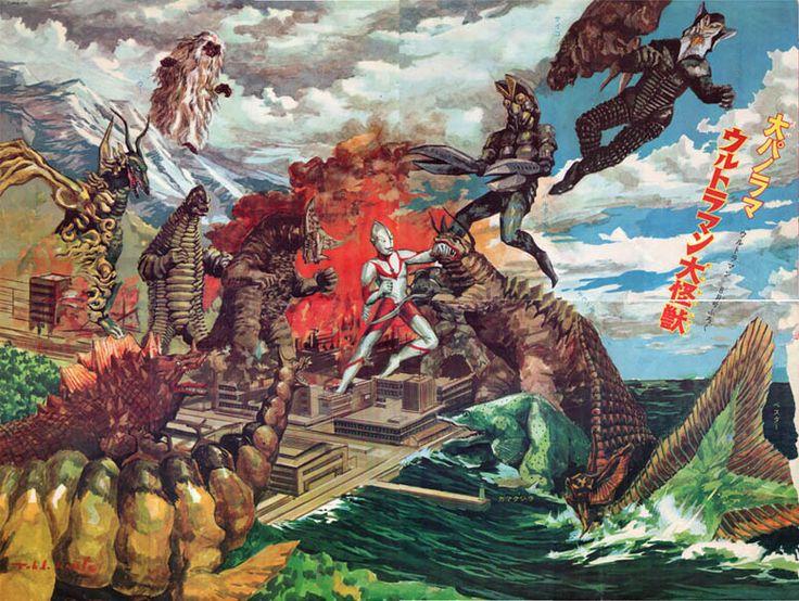 大パノラマ ウルトラマン大怪獣, 成田亨 現代コミクス ウルトラマン, 現代芸術社 1967年8月号付録
