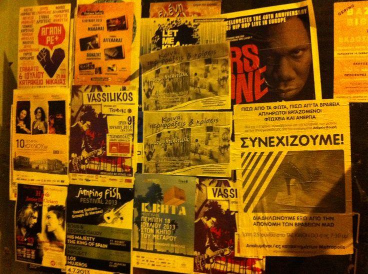 street wall communication