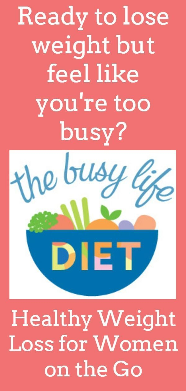 Do you want to lose weight year but think you just don't have time? The Busy Life Diet is designed for you - a busy woman who wants to eat well. lose weight and take care of her body, but is dealing with a busy schedule and lots of responsibilities. Includes an ebook, quick-start guide, private Facebook group, and 4-week email support program. Diet | Weight loss | Healthy eating | Lose weight | New Year's resolutions #weightlossforwomen