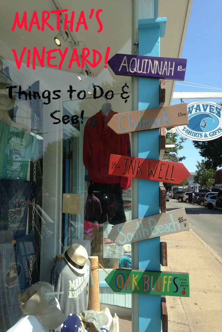 Top 10 Things to See & Do on Martha's Vineyard! Travel to this quaint island in New England!