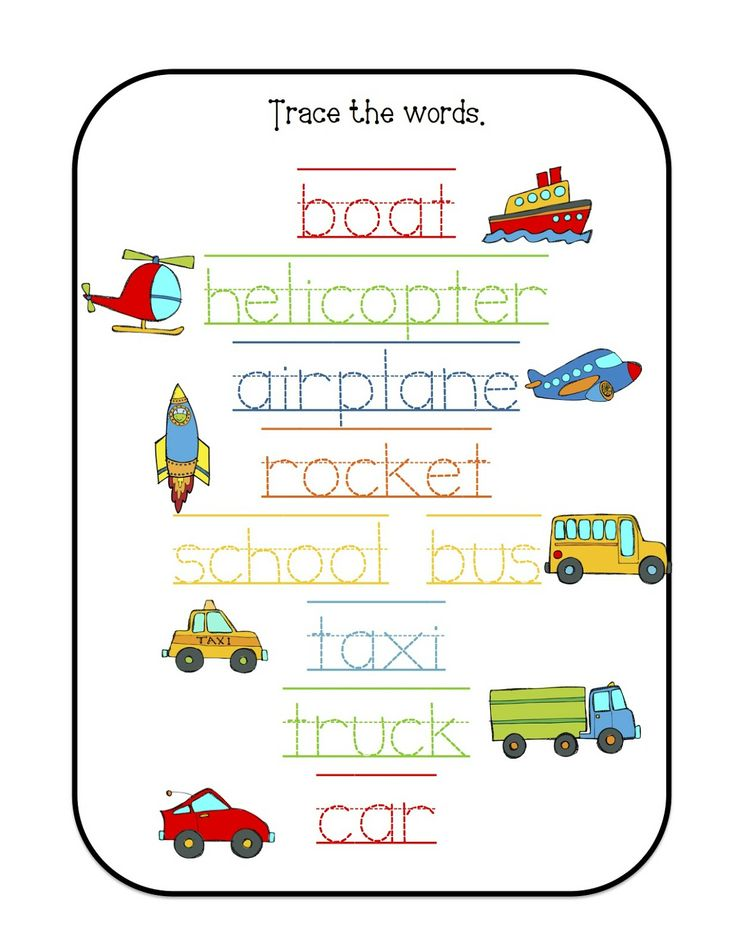 transportation themed activities for preschoolers preschoo. Black Bedroom Furniture Sets. Home Design Ideas
