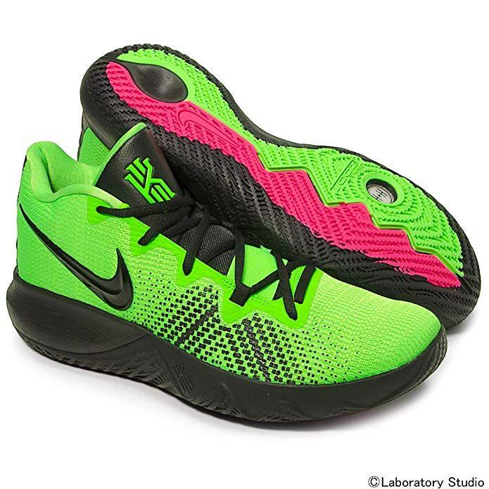 Nike Boy's Kyrie Flytrap Basketball
