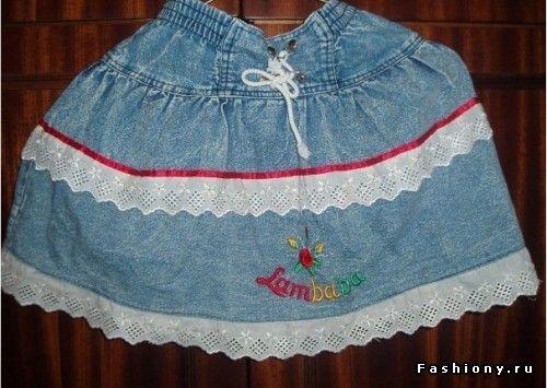 Мода начала 90-х. Вспомним? / какие были в моде футболки 90-х