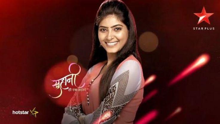 Video watch online Suhani Si Ek Ladki 8th March 2017 full Episode 225 of Star Plus drama serial Suhani Si Ek Ladki complete