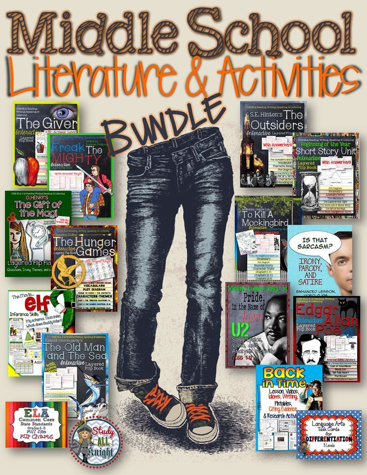 Middle school is a tough crowd. Win them over! Middle School Literature and Activities Bundle ($)