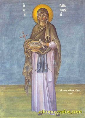 Full of Grace and Truth: St. Paraskevi the Great Martyr