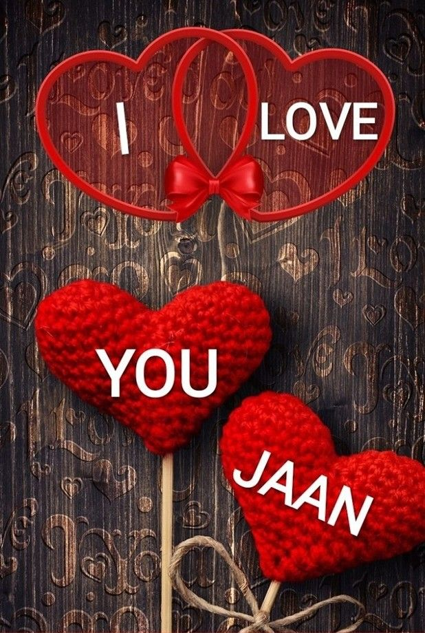 I Love You Jaan I Love You Images I Love You Husband Love Heart Images
