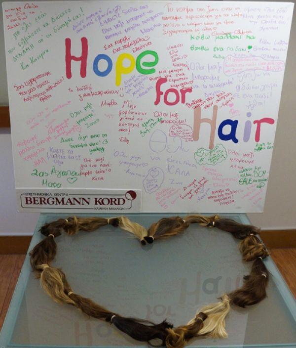 """Hope for Hair"" Η κοινωνική προσφορά που σηματοδοτεί τη δημιουργία μιας νέας γενιάς εθελοντών. http://tinyurl.com/nc6mdst"
