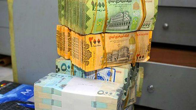خبير اقتصادي منع تداول العملة الجديد سبب لانهيار الريال وارتفاع العمولات عزا العملة الريال اليمني خبير اقتصادي عدن Www Alayyam I Paper Paper Shopping Bag