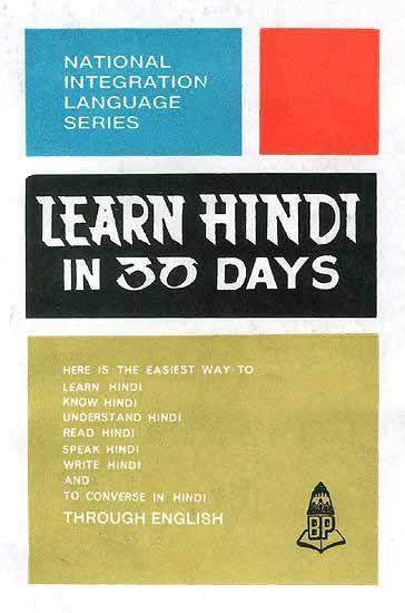 learn hindi and gujarati.