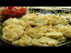 Манты с картофелем - Рецепт Бабушки Эммы